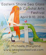 2016 Eastern Shore Sea Glass and Coastal Arts Festival