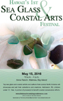 2016 Hawiian Sea Glass & Coastal Arts Festival